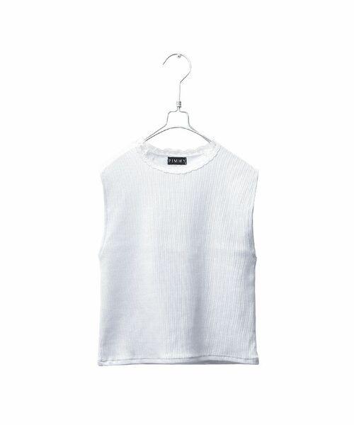 [PIMMY] - Débardeur - 3 240¥