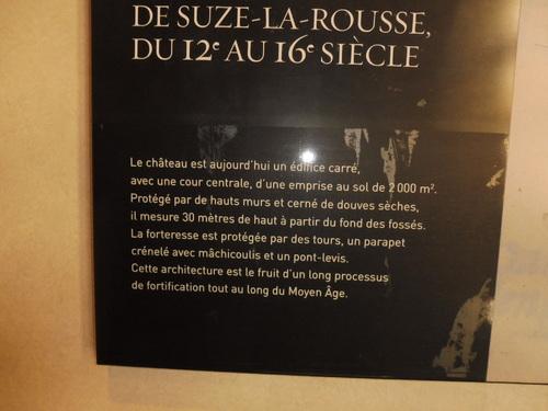 Château de Suze-la-Rousse (intérieur)