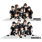 KOKORO&KARADA / LOVEペディア / 人間関係No way way (KOKORO&KARADA/LOVEPedia/Ningen Kankei No way way)