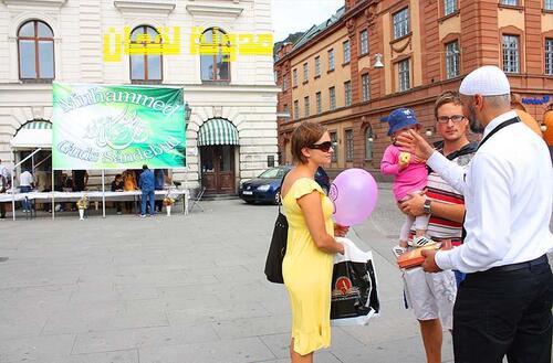احتفالية أوبسالا السويدية برسول