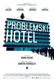 Problemski Hotel (2015) Poster