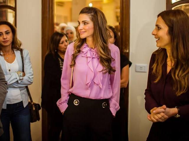 Rania à l'expo