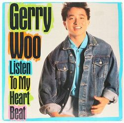 Gerry Woo - Listen To My Heart Beat - Complete LP