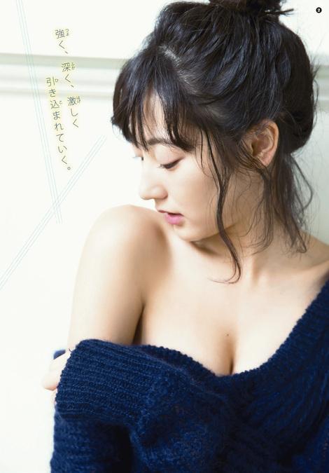 Magazine : ( [Shonen Magazine] - 2016 / N°52 - Rena Takeda Staring )