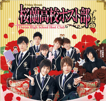 Drama : Ouran High School Host Club