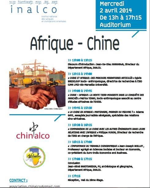 Colloque Afrique-Chine INALCO - Le 2 avril 2014