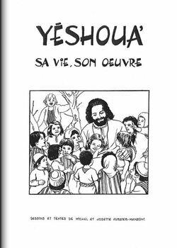 La vie de Jésus illustrée