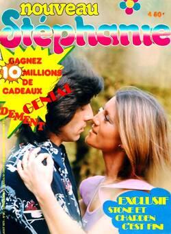 Vacances d'été 1975 : Aimer avant de brunir... GROSSE MISE A JOUR/ EXCLUS !