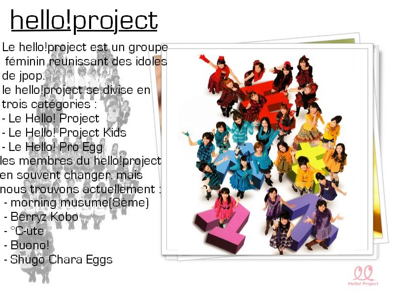 hello!project
