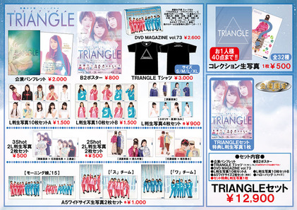 "Goodies pour ""TRIANGLE"""