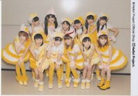 Galerie Morning Musume Concert Tour 2012 Haru ~Ultra Smart~