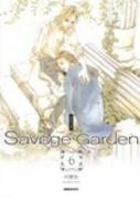 Savage Garden tome 06