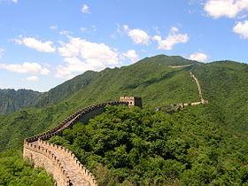 La Grande Muraille sur le site de Mutianyu