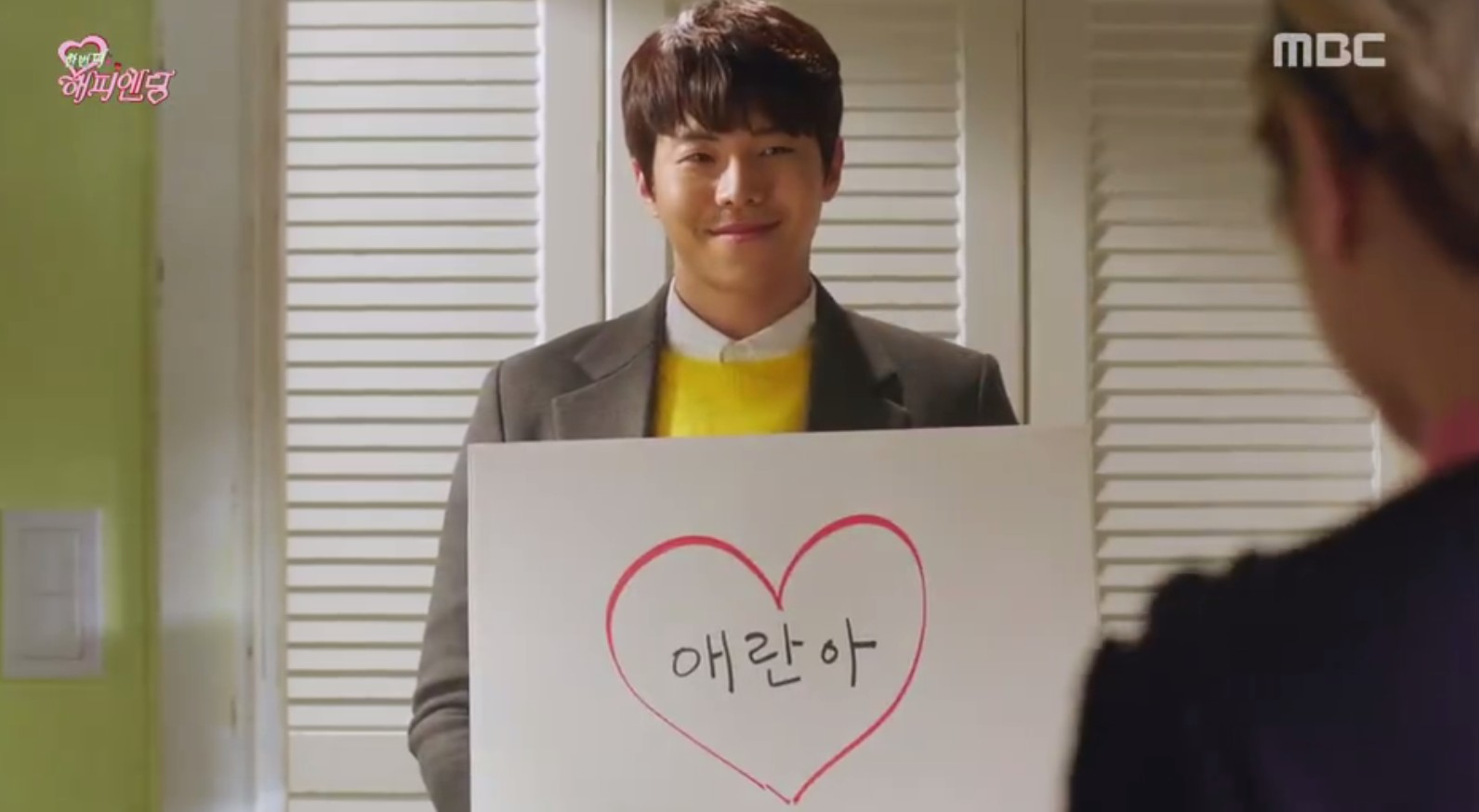 [WEEK AFTER WEEK] One more happy ending • ep11 à 14 ~ Corée du sud