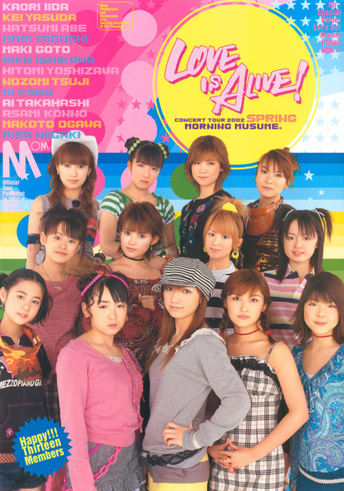Morning Musume Concert Tour 2002 Spring Love Is Alive