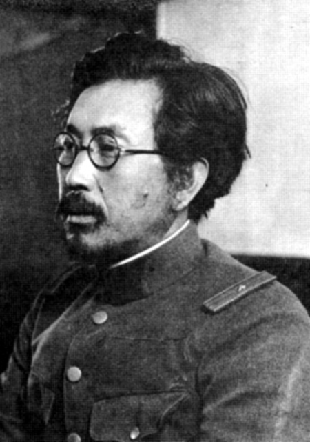 Histoire Moderne:  Unité 731 - Les médecins maudits de l'armée japonaise