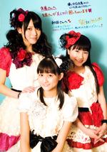 Hello! Project 2012 WINTER Hello☆Pro Tengoku Live Shashinshuu~Rock-chan & Funky-chan~ Hello!Project 2012 WINTER ハロ☆プロ天国 ライブ写真集 ~ロックちゃん&ファンキーち