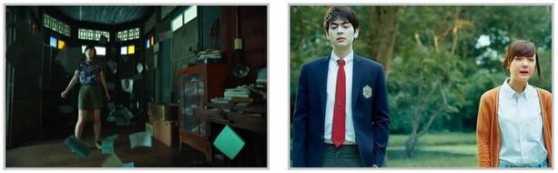 Runpee (Senior) (film thailandais)