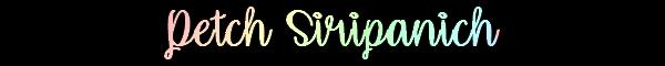 Petch Siripanich