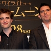 Promotion de New Moon au Japon