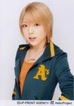Galerie Photos: Chokkan 2 ~Nogashita Sakana wa Ookiizo!~ (直感2~逃した魚は大きいぞ!~)
