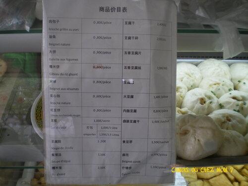 董氏豆腐坊 : Chez les Dong, l'atelier du Tofu - Petit déj à toute heure