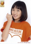 Haruka Kudo 工藤遥 Morning Musume concert tour 2011 Aki Ai BELIEVE ~ Takahashi Ai sotsugyo kinen special ~ モーニング娘。コンサートツアー2011秋 愛 BELIEVE