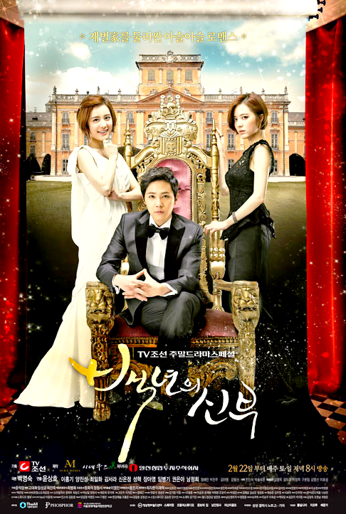 Bride of the Century | Episodes 1 à 4