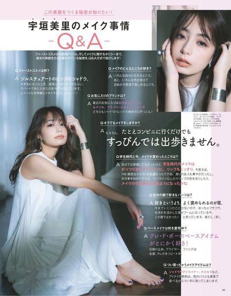 Magazine : ( [VoCE] - 2019.10 / Erika Toda, Mirei Kiritani, Erika Sawajiri & Misato Ugaki )