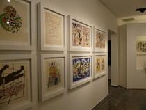 Musée Teriade