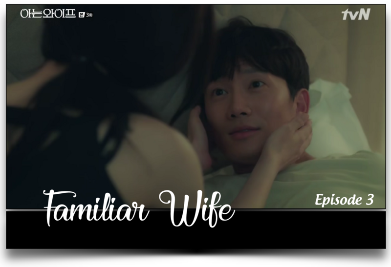 Familiar Wife - Episode 3