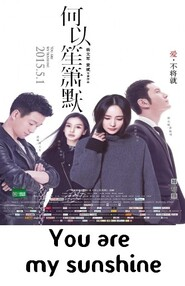 Projets films - Chine