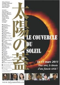 Le couvercle du soleil :film