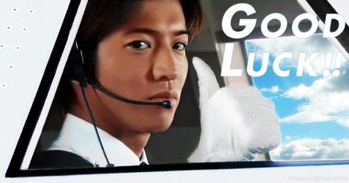 Good Luck (10/10)
