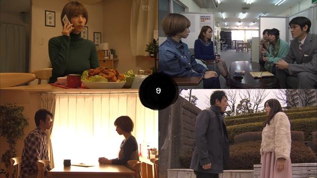 Sortie de l'épisode 9 d'Isharyou Bengoshi ♫