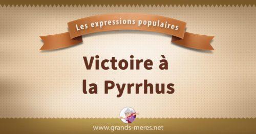 victoire à la Pyrrhus