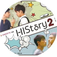 History Web Series S2
