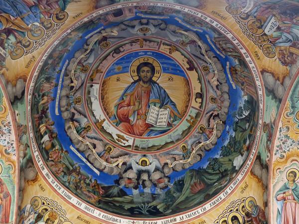 Jour 3 - Rila monastère - le Christ Pantocrator 2