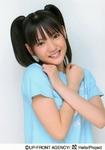 """Sayumi Michishige 道重さゆみ Morning Musume Acchii Chikyuu wo Samasunda. Bunka Matsuri 2005 モーニング娘。""""熱っちぃ地球を冷ますんだっ。""""文化祭2005"""