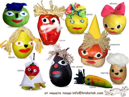 Des fruits et légumes déguisés