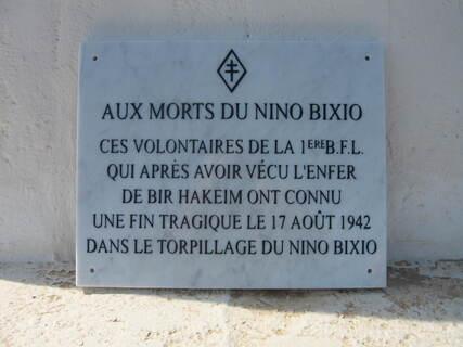 * Henri SAINT JALM (Cie de Sapeurs Mineurs), disparu dans le torpillage du Nino Bixio (17 août 1942)