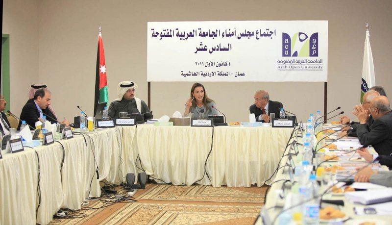 Rania et l'université