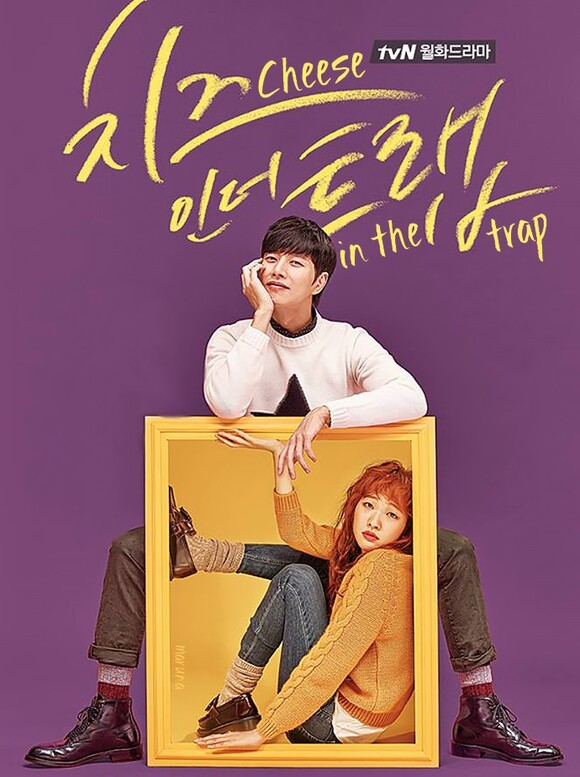 [1ere IMPRESSION] CHEESE IN THE TRAP ~ ep1 & 2 • Corée du Sud