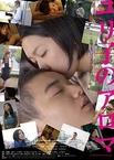 Yuriko's Aroma 3/10 : Alors ce film est hyper chelou, chelou dans le genre où la fille adore sentir les gens...Je vous laisse imaginer la chose, elle s'éprend d'un adolescent beaucoup plus jeune qu'elle pour son odeur. Bref, je n'ai pas du tout aimé.
