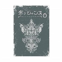 Warera Jeanne ~Shoujo Seisen Kageki~