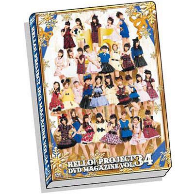 Hello!Project DVD Magazine Vol.34