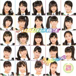 Hello! Pro Kenshuusei - Rainbowx2