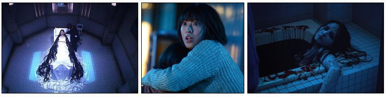 Film Japonais ❖  Sadako 3D 2