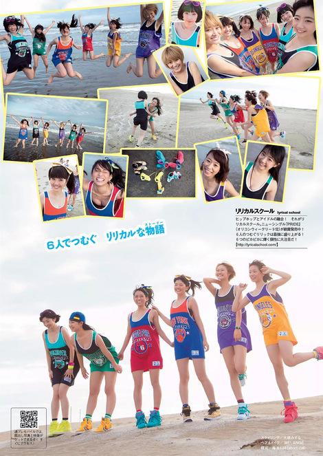 Gravure idol session : ( [Weekly Playboy Magazine] - 2014 / n°48 )