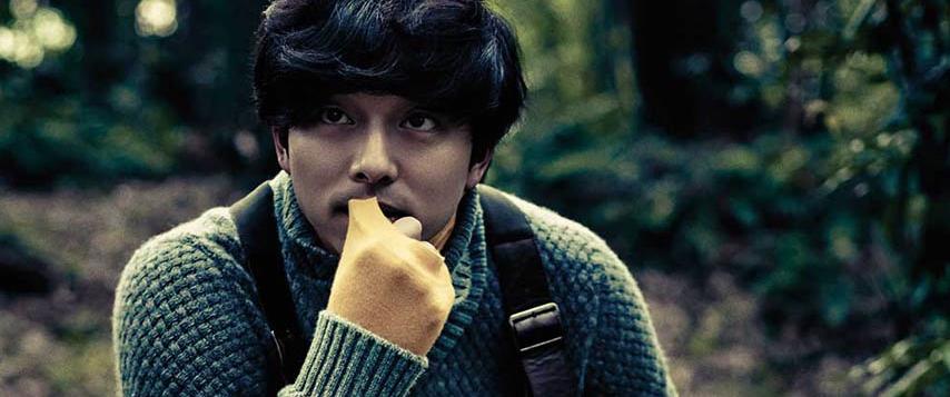 TOP 5 | #7 Vos acteurs Coréens préférés